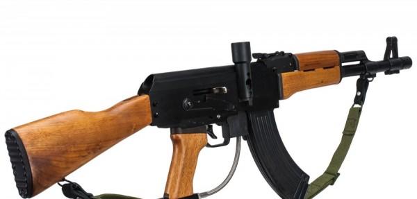 Paintball Markierer New Legion AK47W