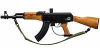 Paintball Markierer New Legion AK47W