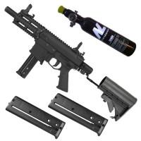 Milsig M17 Set MagFed PMC inkl. 0,2 L HP System und 2x 8-Schuss Magazine